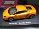 【送料無料】模型車 モデルカー スポーツカー オレンジランボルギーニガヤルド143 autoart lamborghini gallardo lp5604 orange
