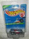【送料無料】模型車 モデルカー スポーツカー ホットホイールトレジャーハントシリーズコルベット#hot wheels treasure hunt series 1996 58 corvette 436 , sealed