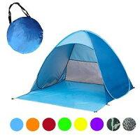 【送料無料】キャンプ用品 ポップアップビーチガーデンテントビーチシェードサンシェルターinfant 50 uv upf pop up beach garden tent beach shade sun shelter protectionの画像
