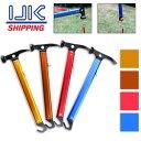 б┌┴ў╬┴╠╡╬┴б█енеуеєе╫═╤╔╩ббе─б╝еые▐еье├е╚е╧е▐б╝е╞еєе╚е╖еуе┘еыcamping mallet hammer tent pegs stake nail puller remover tools hook shovel uk