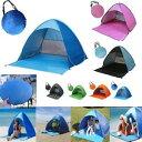 【送料無料】キャンプ用品 listinginfant 50uvupfテントサン listinginfant 50 uv upf pop up beach garden tent beach shade sun shelter protection