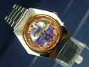 【送料無料】vintage retro swiss tressa lux crystal automatic watch 1970s nos cal as 5206