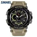 【送料無料】smael sport watches waterproof digital watch led mens multicoloured wristwatch