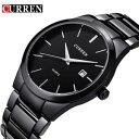 【送料無料】curren quartz watch men brand military wrist watches men full steel famous busin