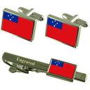 ショッピングクリップ 【送料無料】メンズアクセサリ— サモアカフスボタンタイクリップマッチングボックスsamoa flag cufflinks engraved tie clip matching box set
