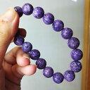 ショッピングUSB 【送料無料】ブレスレット アクセサリ— ラウンドビーズブレスレットnatural purple charoite gems genuine round beads woman bracelet 11mm aaa