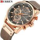 б┌┴ў╬┴╠╡╬┴б█╧╙╗■╖╫ббеще░е╕ехевеъб╝еле╕ехевеые▀еъе┐еъб╝е╣е▌б╝е─ежеке├е┴есб╝елб╝curren luxury casual men watches military sports wristwatch date quartz cloc
