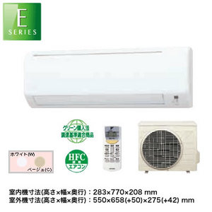 S36MTES-W (C) speed of light streamers ⇒ Air Purifier features and equipped with internal clean function.