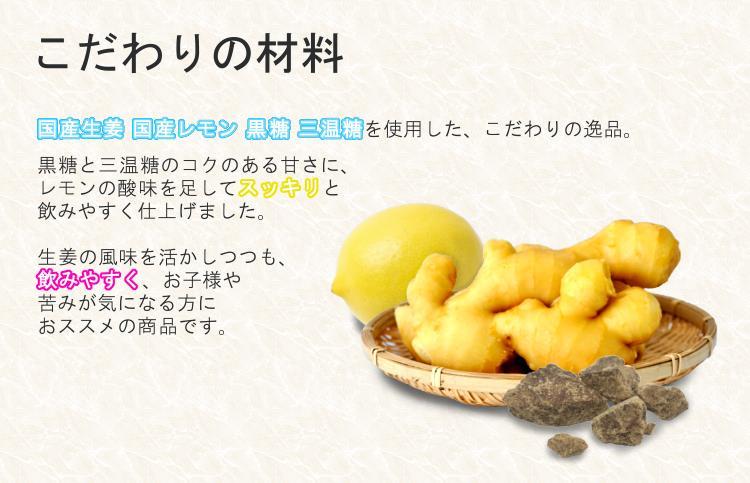国産生姜シロップ 200mlの紹介画像3