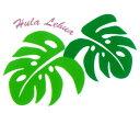 ハワイアン雑貨/インテリア/ハワイアン 雑貨 ハワイアン ステッカー(モンステラ) 【メール便対応可】 ハワイ 雑貨ハワイ お土産 ハワイアン インテリア 【あす楽対応】【ポイント10倍】10P03Dec16