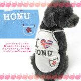 ハワイアン 雑貨/ハワイ 雑貨【KONA DOG】ハワイアン キャミソール-I LOVE HONU- 【メール便対応可】P06Dec14 【HLSDU】 ハワイ お土産 ギフト【あ