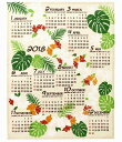 【送料無料】ハワイアン雑貨 2018年 ジュート カレンダー 壁掛けカレンダー ワンページ (レイ)...