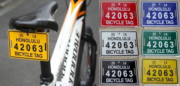 ハワイアン雑貨/ハワイアン 雑貨 ハワイアン Bicycle TAG (バイシクル 自転車プレート) メール便対応可 ハワイアン雑貨/ハワイ お土産 ハワイアン インテリア