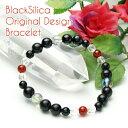 ≪ブラックシリカ パワーストーン 100%玉 ブレスレット≫ブラックシリカ&アクアオーラ パワーストーン オリジナルデザイン-