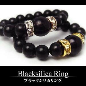 ≪ブラックシリカ原石 指輪≫ブラックシリカリング(4mm,6mm原石)【メール便 選択可能】肩こり 冷え性 解消!温めグッズ 天然・・・