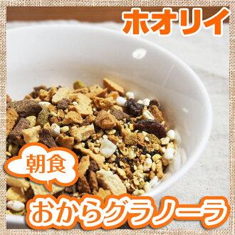 早餐豆渣 100 %500 克餅乾燕麥與低碳水化合物