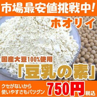 ホオリイ 「 콩 우유 소 」 SS10P03mar13