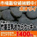 Take-01-syo_04