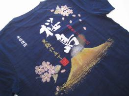 【ママ割 P+8倍】 本坊酒造限定グッズ 桜島Tシャツ Lサイズ [ 包装不可 / 本坊酒造 ]