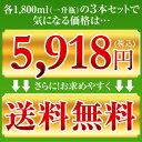焼酎 セット 日本一&世界一受賞 芋焼酎 飲み比べ ...