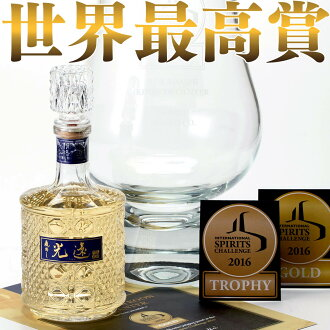"The unprocessed rice shochu ""Kuradashi Ko-on Decanter"" 40% 720ml 'Hombo Shuzo on sale for a limited time'"