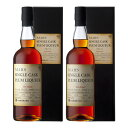 本格梅酒 2本セット Single cask Plum liquor Natural Cask Strength #No.2607&#No.2