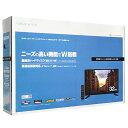 【キャッシュレスで5%還元】GRANPLE 32V型 デジタル液晶テレビ RS32TV31T
