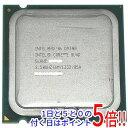 【中古】Core 2 Quad Q9300 2.50GHz FSB1333MHz LGA775 45nm SLAWE