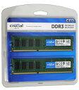 crucial W3U1600CM-2G DDR3 PC3-12800 2GB 2枚組