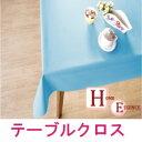無地テーブルクロス(ビニール+布)切り売りブルー SMA102【約130cm巾×約210cm長】