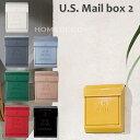 【ポイント10倍】【ポスト 郵便受け】 U.S. Mail box2 (ユーエスメールボックス2) TK-2078 ARTWORKSTUDIO (アートワークスタジオ) 【送料無料】【NP後払いOK】郵便ポスト 壁付け 壁掛け / 北欧風 北欧デザイン アメリカン レトロ おしゃれ