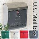 【ポイント10倍】【在庫あり】【ポスト 郵便受け】 U.S. Mail box (ユーエスメールボックス) TK-2075 ARTWORKSTUDIO (アートワークスタジオ) 【送料無料】【NP後払いOK】郵便ポスト 壁付け 壁掛け / 北欧風 北欧デザイン アメリカン レトロ おしゃれ