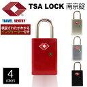 【送料無料】検査済みインジケータ付TSAロック南京錠05P03Dec16