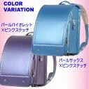 日本製 パールカラーランドセル≪ ピンクステッチモデル≫A4クリアファイル&A4フラットファイル収納サイズ