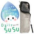 【ポスト投函送料無料】SUSU(スウスウ)傘ケース抗菌 折りたたみ傘用 ストライプグレー【532P16Jul16】