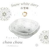 【送料無料】firuro chouchouフィルロシュシュウォッシュボールS白雪姫【P20Aug16】