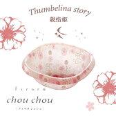 【送料無料】firuro chouchouフィルロシュシュウォッシュボールS親指姫【P20Aug16】