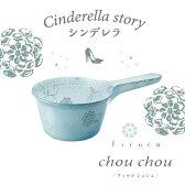 【送料無料】firuro chouchouフィルロシュシュハンドペールシンデレラ【02P05Nov16】