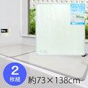 【送料無料】オーエ 組み合わせ風呂フタ2枚組L-14 73×138cm