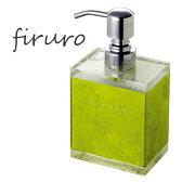 【送料無料】firuro フィルロ ムースボトルSTグリーンフラワー【RCP】【05P01Oct16】