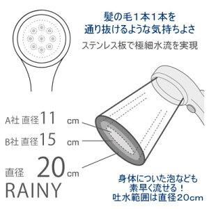 【送料無料】サンエイ節水ストップシャワーヘッドPS303-80XA【05P27May16】【532P16Jul16】