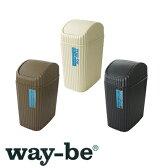 way-be ウェイビーWB12-302 2L【02P05Nov16】