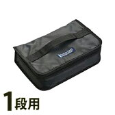 LF-577(BP)1段用保冷ランチバッグCool Lumch Bag【05P03Sep16】