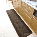 【送料無料】洗いやすいキッチンマット優踏生60×180 ブラウン