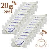 【在庫限り】【送料無料】コーヒーフィルター 102酸素漂白コーヒーフィルター3〜5杯用 100枚入[20個セット]【05P01Oct16】