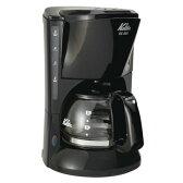 カリタ コーヒーメーカー EC-650【P20Aug16】