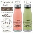 スケーター スタイリッシュステンレスボトル400ml STY4 ファインスタイル【02P05Nov16】
