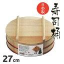 立花容器 木製寿司おけふた付27cm(3合)【02P05Nov16】