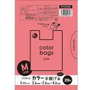【ポスト投函可能商品】オルディ カラー手提げ袋 M ピンク 20P