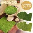 【送料無料】SHIBAFU 洗浄暖房用フタカバー+トイレマットセット【20Feb16】【P08Apr16】